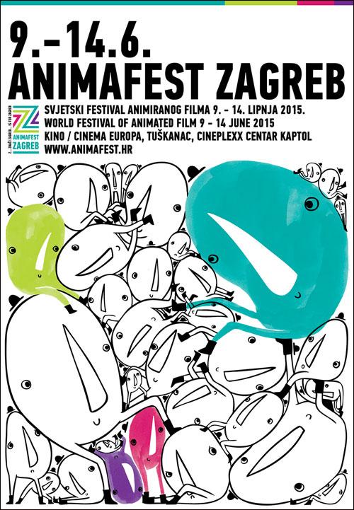 2015萨格勒布国际动画电影节海报出炉 由克插画家绘制